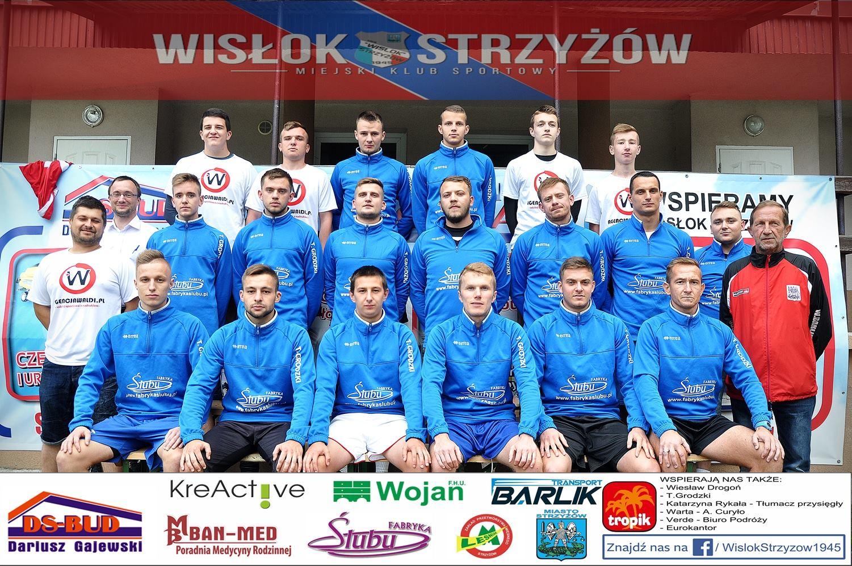 Unihokej dziewczt i chopcw: Powiat Przemyski | Oficjalny